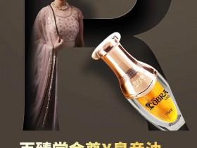 印度皇帝油真的假的?
