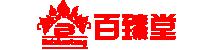 百臻堂金尊神鞭-金尊神喷-百臻堂正品官方网站