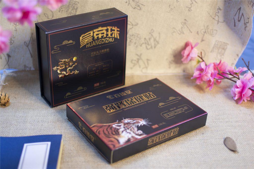 皇帝珠是什么?百臻堂新品皇帝珠效果好吗?皇帝珠多少钱一盒怎么用法?